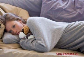 Сонливость при депрессии