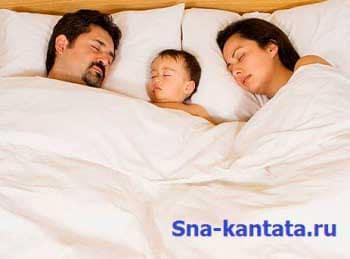 Чтобы малыш хорошо спал