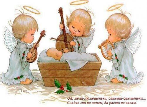 Тексты колыбельных песен для детей