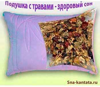 Как сделать подушку из трав