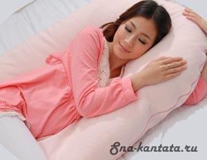 Подушки для беременных какую выбрать