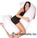 Подушка для беременных формы «Рогалик»