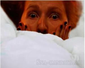 Синдром-ведьмы-или-сонный-паралич