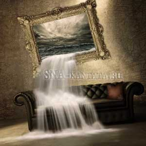 водопад-во-сне