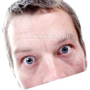 Выражение-глаз2