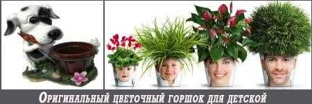 цветы-для-детской4