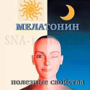 melatonin-ukreplyaet-immunitet-chem-eshhe-polezen